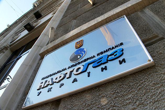"""""""Нафтогаз Украины"""" не смог разместить евробонды Украина, Нафтогаз, Газпром, Экономика"""
