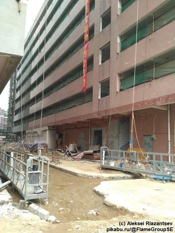 Реновация по-китайски – сломать и возвести всё заново (причём, быстро) Китай, Китайские товары, Китайская фабрика, Строительство, Реновация, Длиннопост