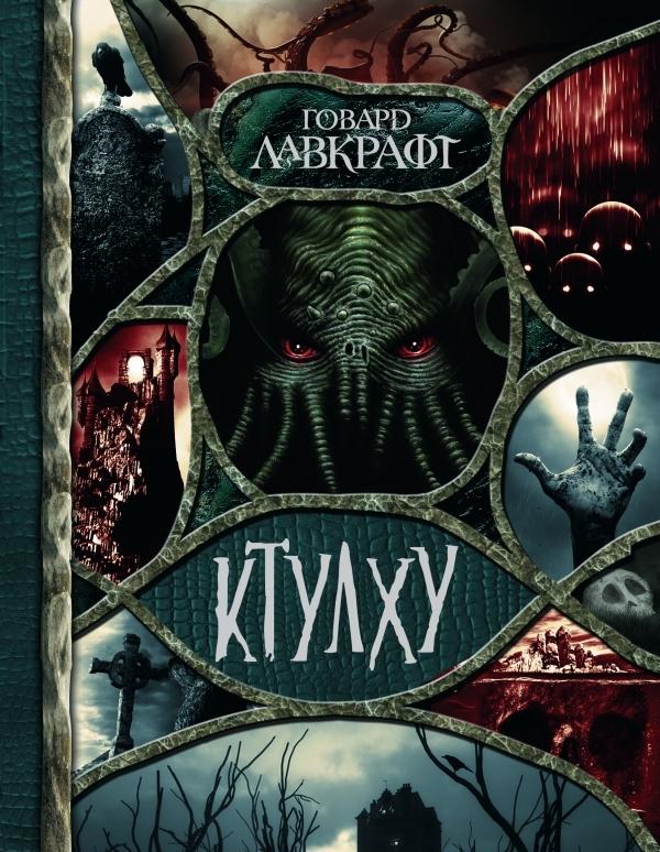Список Dark fantasy Темное фэнтези, Warhammer 40k, Anime manga, Что почитать?, Длиннопост