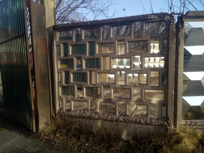 Магазин зеркал. Зеркало, Забор, Креативная реклама, Длиннопост