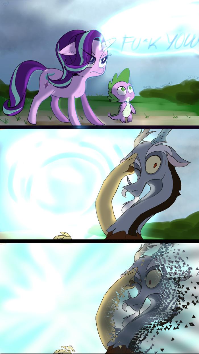 Fok u Starlight Glimmer, Discord, My Little Pony, Мстители: Война бесконечности