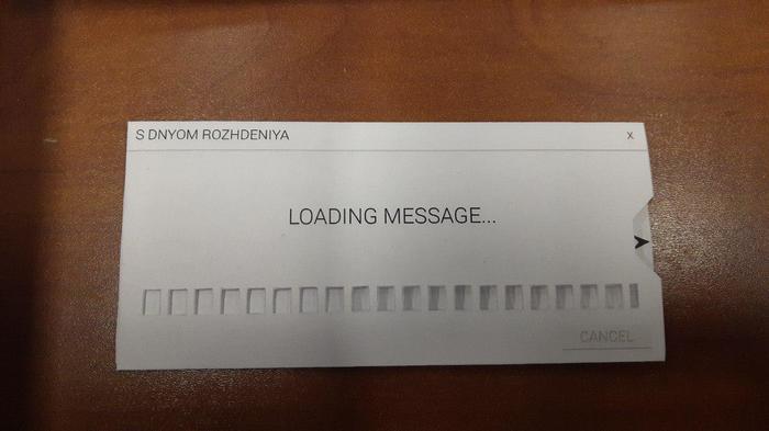 Интерактивная открытка на день рождения программисту Рукоделие без процесса, Открытка, Поздравление с Днём Рождения, Поздравление программиста, Видео