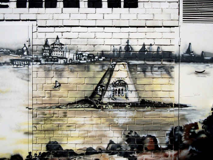 Граффити (так же как и стрит-арт) должны украшать стены, а не уродовать их #79 Уличная живопись, Граффити, Стрит-Арт, Казань, Река Волга, Кремль, Фотография