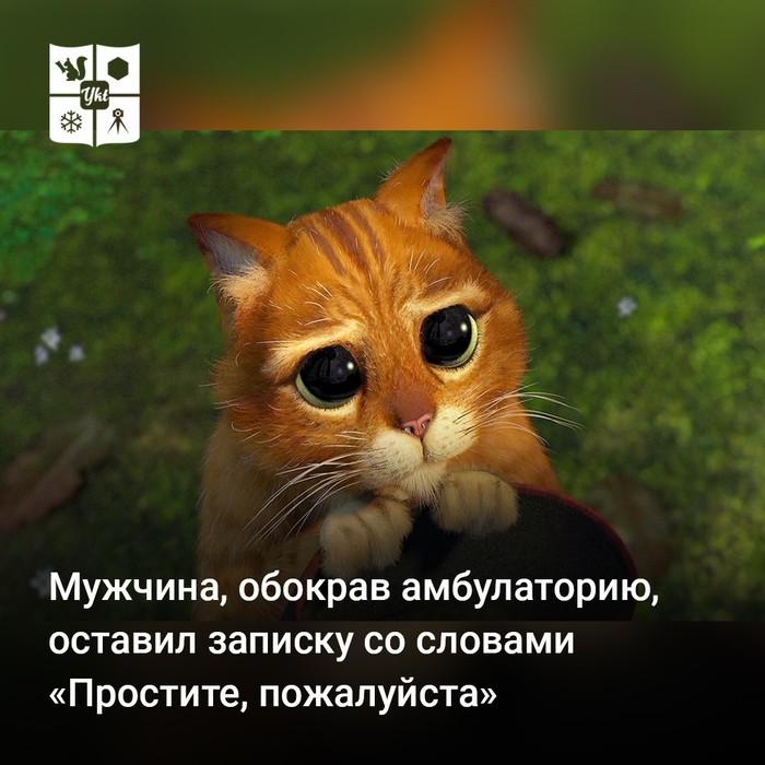 """""""простите пожалуйста"""" Воровство, Суд, Якутия"""