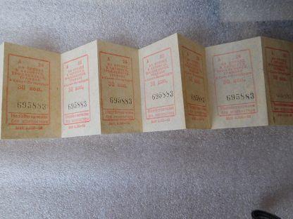 Билетики Билет, Стыд, Детство 90-х