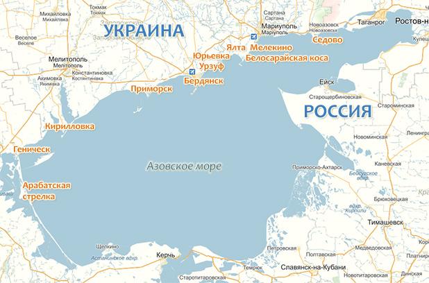 РФ не позволит диктовать» правила использования» своей морской акватории Общество, Политика, Украина, Кризис, Военная угроза, Россия, Азовское море, ИА regnum