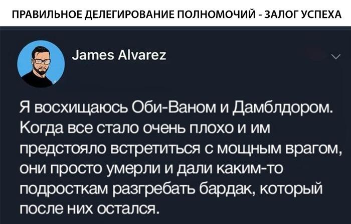 А ведь Джеймс прав