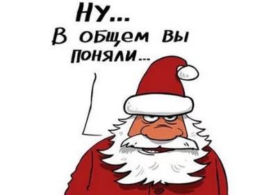 Помощь Тайному Деду Морозу Новогодний обмен подарками, Обмен подарками, Совет, Тайный Санта, Дед Мороз