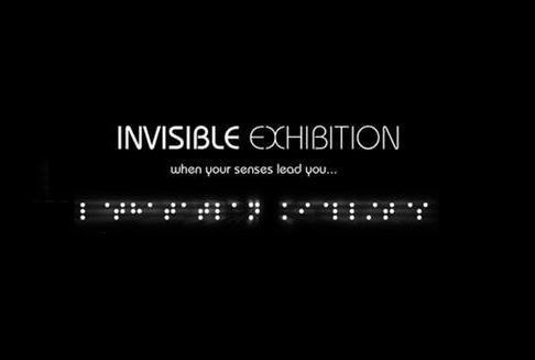 Невидимая выставка в Праге - погружение в мир слепых Прага, Чехия, Опыт, Незрячие, Слепота, Темнота, Отзыв, Переживания, Длиннопост