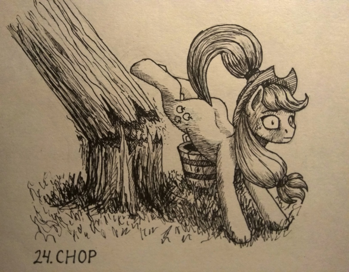 Хрусть My Little Pony, AppleJack, Inktober