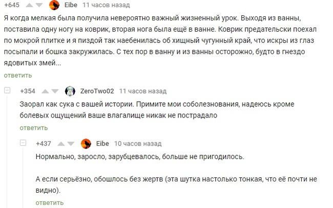 Порно комментарий про пизду мамки фильмы полнометражные