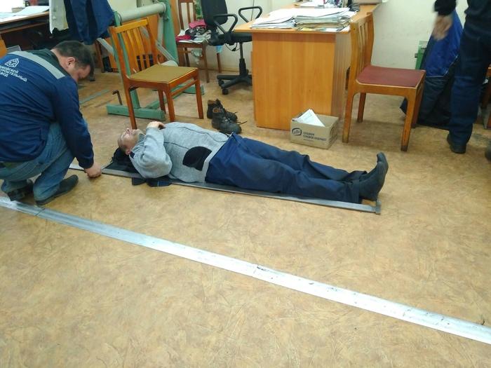 Измеряем длину мастера Человек, Измерения, Длина