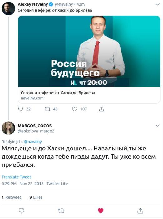 Прямой эфир Навального 22.11.2018 в 20:20 Алексей Навальный, Прямой эфир, Вечер, Достали, Политика
