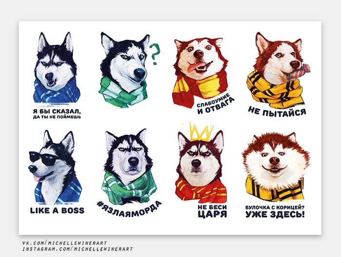 """Стикеры """"Хаски"""" с отсылкой к """"Гарри Поттеру"""" Хаски, Стикеры, Гарри Поттер, Акварель, Карандаш, Арт, Собака, Длиннопост, Рисунок"""