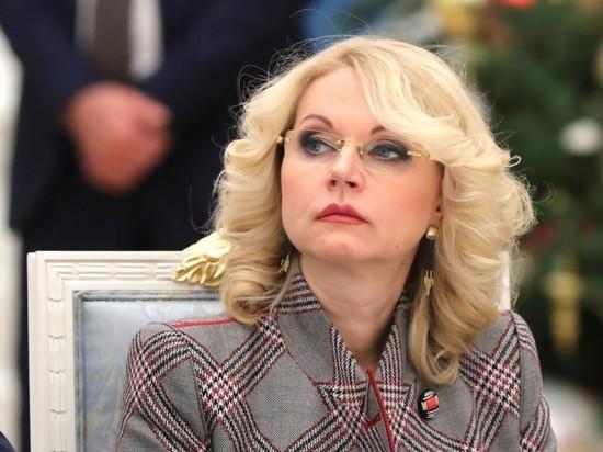 Не Голикова ли, будучи министром здравоохранения и соц. развития РФ, затеяла эту оптимизацию? Голикова, Реформа, Здравоохранение