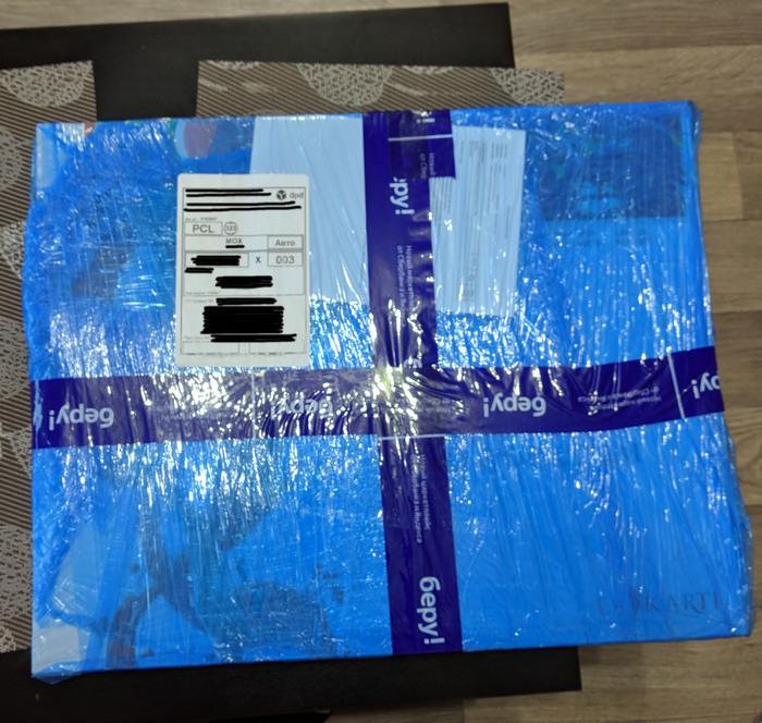 А вот и первый подарок! Обмен подарками, Отчет по обмену подарками, Новый Год, Тайный Санта, Длиннопост
