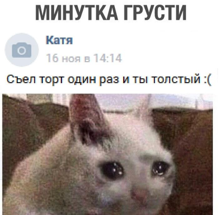 Минутка грусти :(