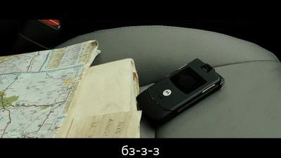 Звонок Звонок, Телефонный разговор, Гифка, Фильм Зеркала