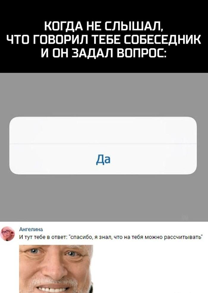 Жизненно))