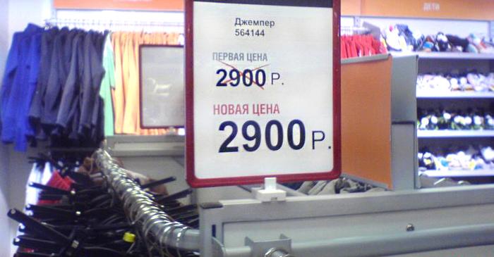 «Чёрная пятница» в России Распродажа, Скидки, Выгода, Экономия, Экономика, Прикол, Финансы, Россия, Длиннопост