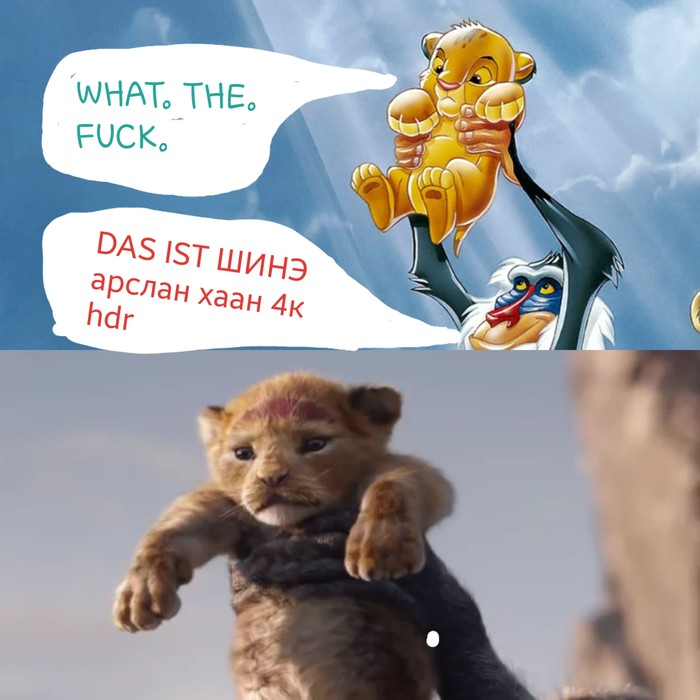 Король лев vs Disney Король лев, RTX on off, Графон