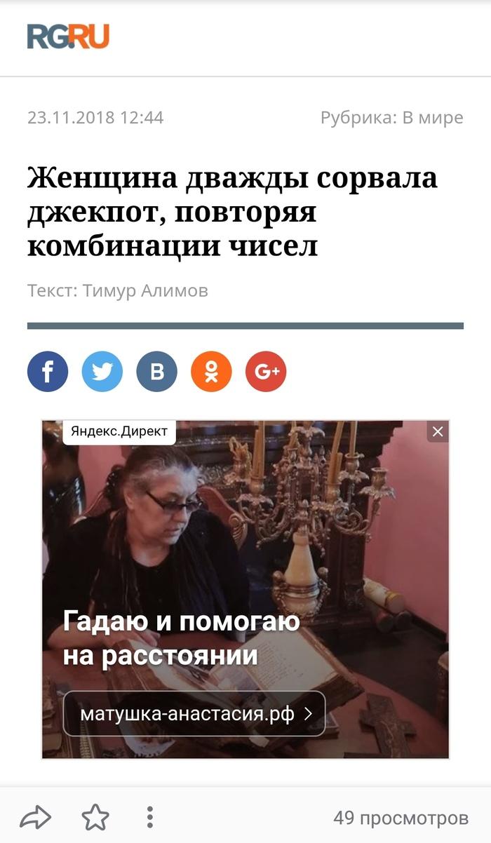 Ох уж этот Яндекс.Директ...