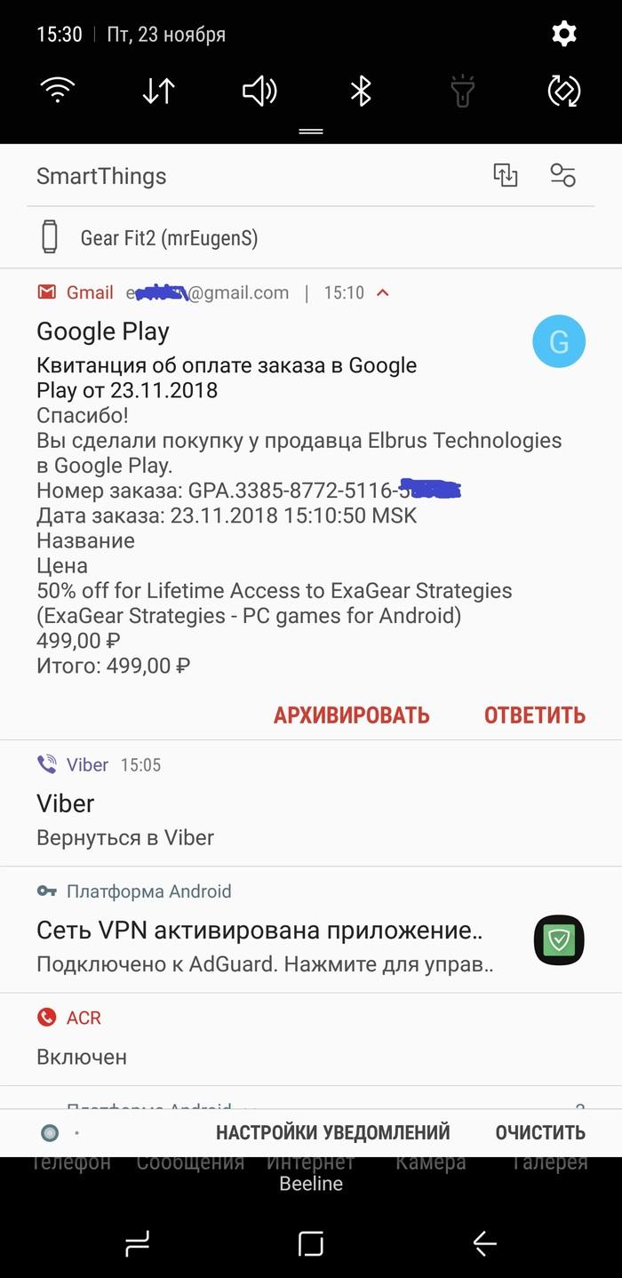 Старые игры на Android Exagear, Exagear Strategies, Герои меча и магии, Android, Эмулятор, Длиннопост