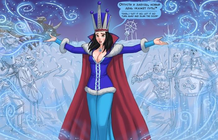 Царица Катерина