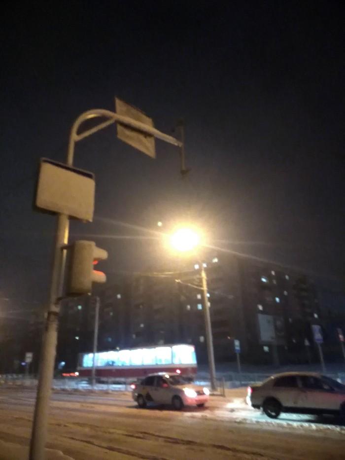 Немного о погоде в Барнауле Погода, Барнаул, Светофор, Длиннопост