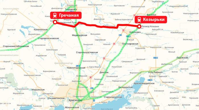 Открыто рабочее движение поездов по железнодорожной ветке в обход Краснодара РЖД, Краснодарский край