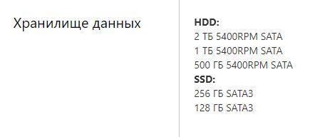 ASUS-Vivobook-17-X705MA и второй диск (нет) Длиннопост, Ноутбук, Жесткий Диск