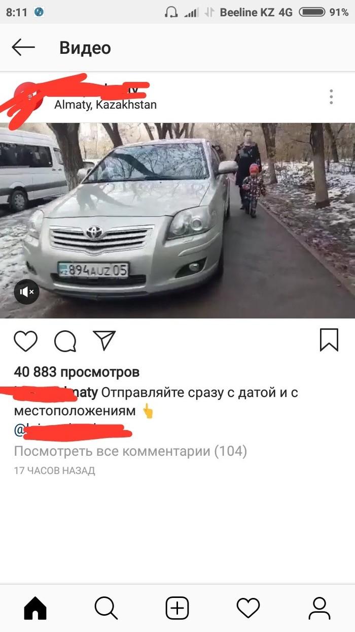 """""""Автор терпила!"""" Алматы, Дураки, Нумерология, Комментарии, Длиннопост, Instagram"""