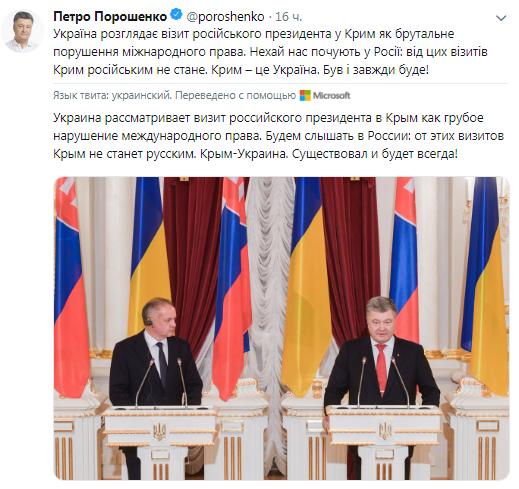 А чего он сам-то не навещает Крым? :) Политика, Порошенко, Украина, Россия, Крым наш
