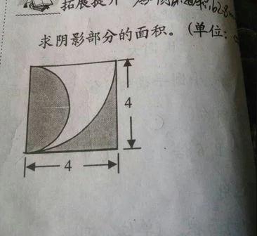 Задача для 5-классника из Китая Задача, Интересное, Математика