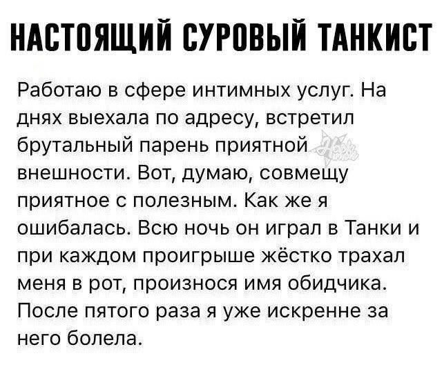rabota-v-sfere-intimnih-uslug-individualki-cheboksari-telefon