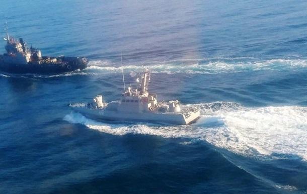 В Киеве заявили о захвате своих катеров российскими пограничниками Украина, Провокация, Керченский пролив, Флот, Катер, Захват, Все