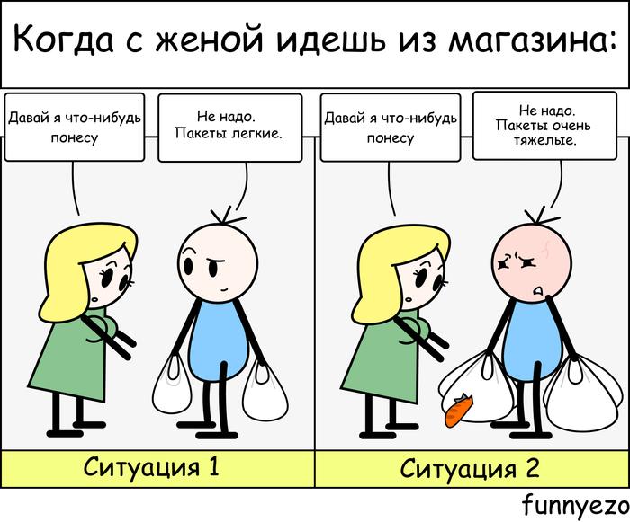 Закупились Юмор, Комиксы, Funnyezo, Магазин