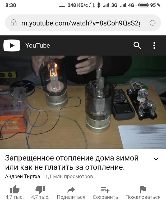 https://cs10.pikabu.ru/post_img/2018/11/27/4/1543296688133935272.png