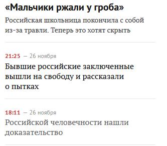 Нашли доказательство, просто новости с лента.ру