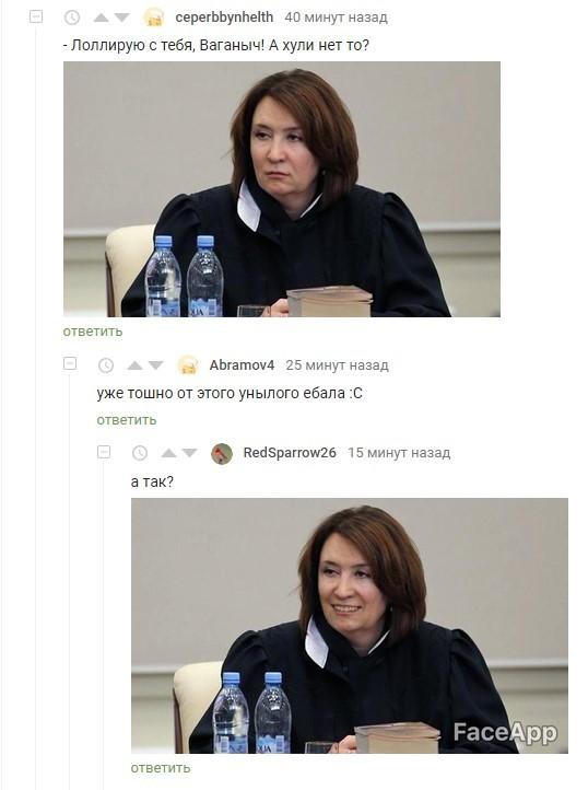 Когда уже тошнит Комментарии, Скриншот, Елена Хахалева, Тошнит уже