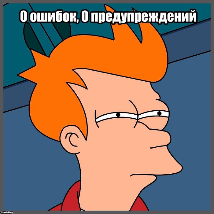 Написал over9000 строк кода, запускаешь проект и...