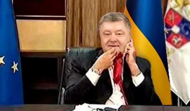 Галстук для Порошенко Петр Порошенко, Галстук, Саакашвили, Посольство, Украина, Политика, Видео