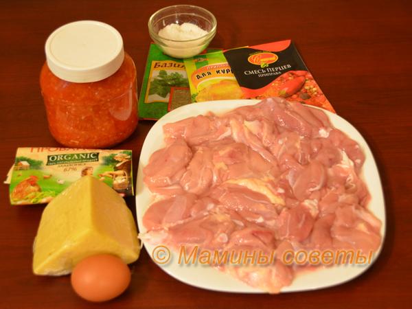 Лучший рецепт для мяса птицы: ничего вкуснее я еще не готовила! Рецепт, Кулинария, Новый Год, Застолье, Мясо, Видео, Длиннопост