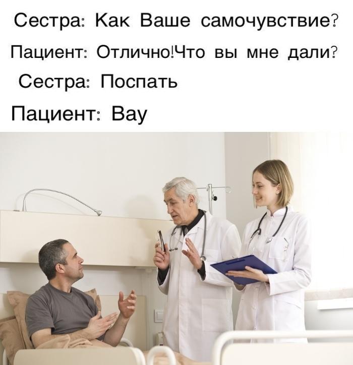 Какой то мутный, запрещённый препарат  -_- Сон, Наркотики, ВКонтакте