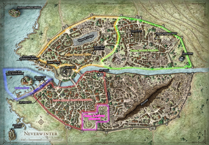 Локации: Невервинтер - Дом Знаний DnD 5, Настольные ролевые игры, Dungeons & Dragons, Neverwinter, Длиннопост