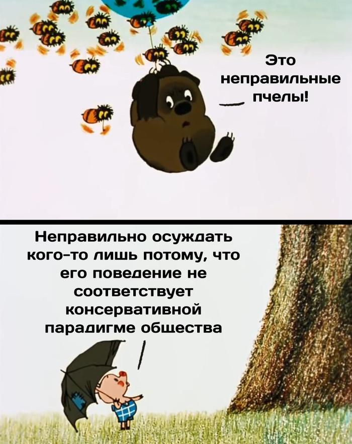 Новость №720:Энтомологи впервые нашли пчелу с двумя отцами и без матери Образовач, Пчелы, Наука, Энтомология, Винни-Пух