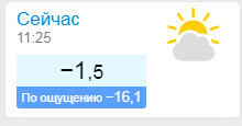 Когда живешь на юге России