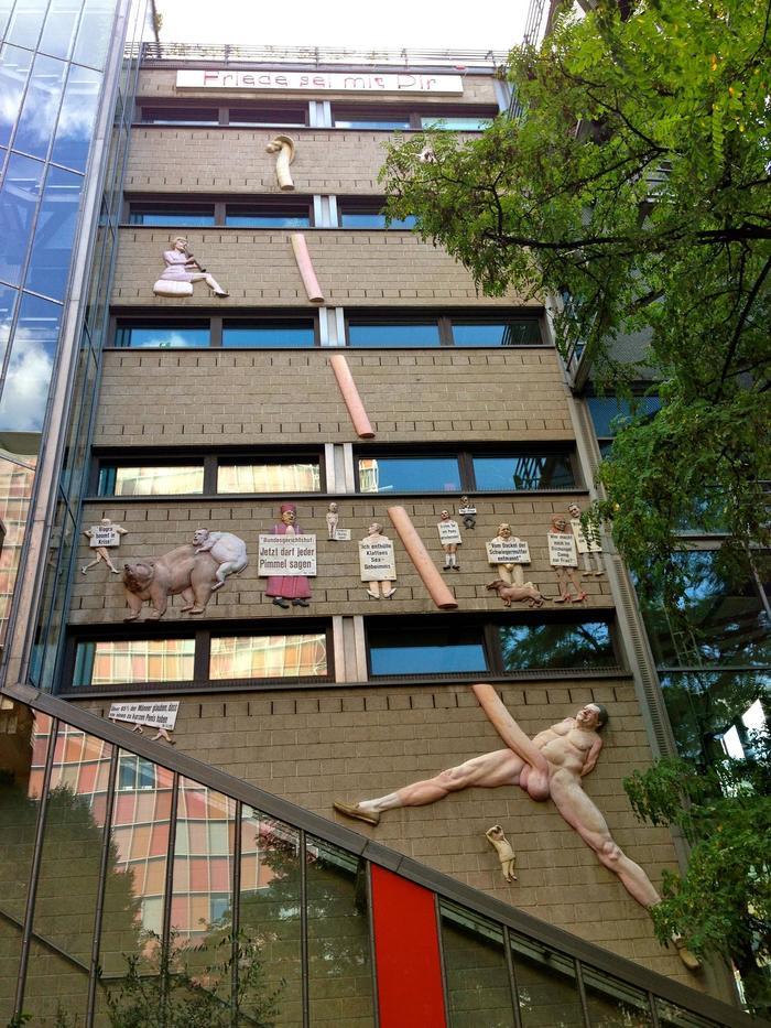 Студенческая общага в Берлине. Берлин, Общежитие, Текст