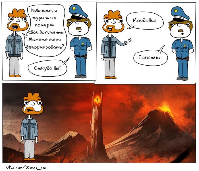 Почти фэнтези Комиксы, Веб-Комикс, ВКонтакте, Фэнтези, Мордор, Мордовия