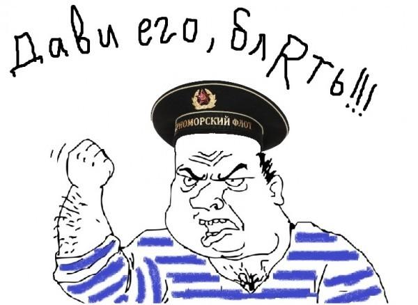 По мотивам воскресного плавания шумеров за люлями Политика, Керченский мост, Картинка с текстом, Мемы